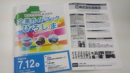 20130713_085242.jpg